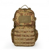 Camouflage Bag Field Gear Army tactical Backpack for mountaineering PP5-0050| PPT P.P.T
